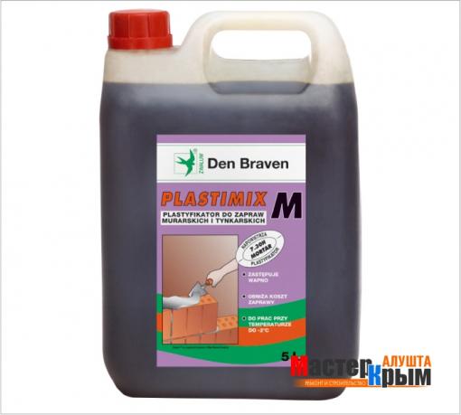 Пластификатор теплый пол Plastimix-C 5л