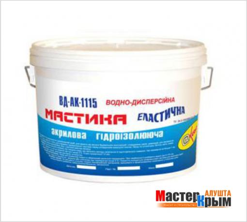 Мастика акриловая гидроизол. ВД-АК-1115 (3,5кг)