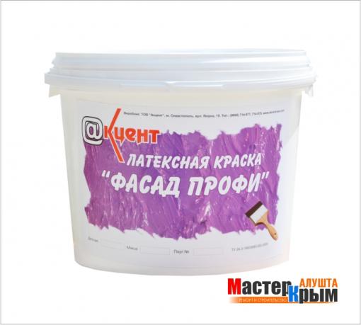 Краска Акцент Фасад профи латексная 7кг