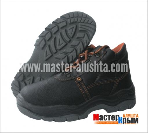 Ботинки Форвард-Оптимум