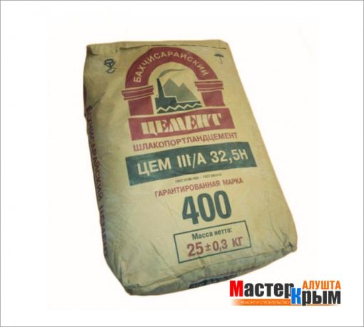 Бахчисарайский цемент Купить в Алуште