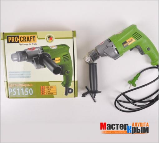 Дрель Procraft 1150 Вт, диам. 13 мм