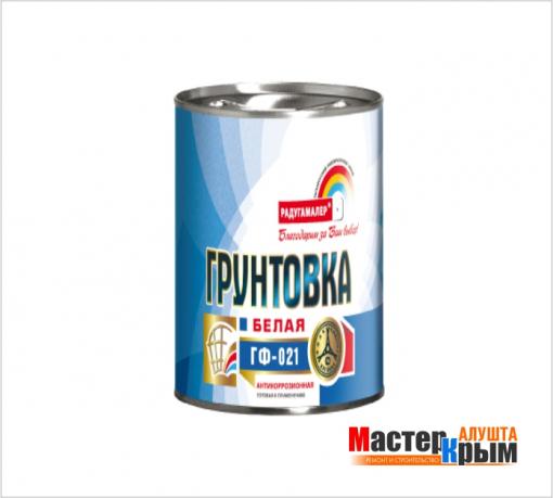 Краска декор Радуга малер 100 гр