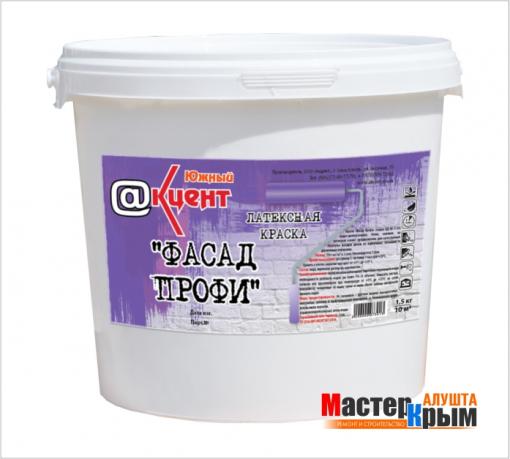 """Краска """"Фасад Профи"""" ВД-АК-1110 (7кг)"""