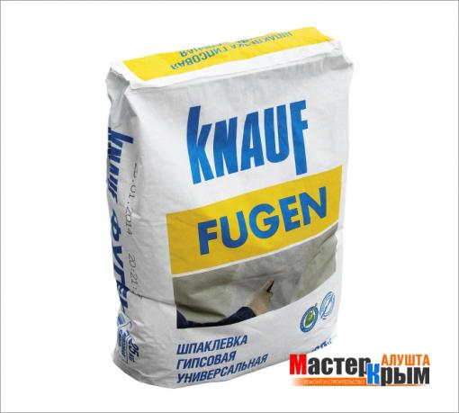 Шпаклевка ФУГЕН  10 кг