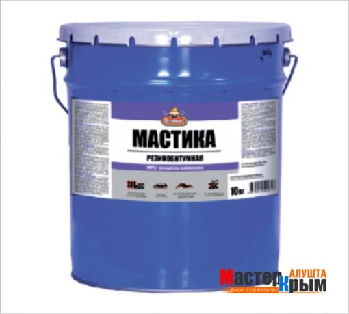 Мастика резино-битумная Оптилюкс 3 кг