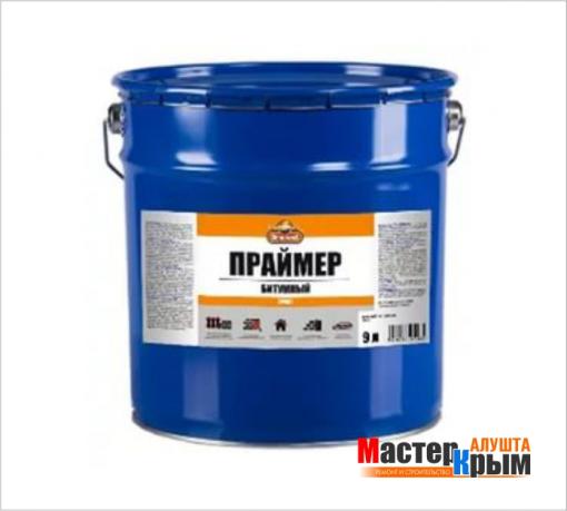 Праймер битумный Оптилюкс  9 л