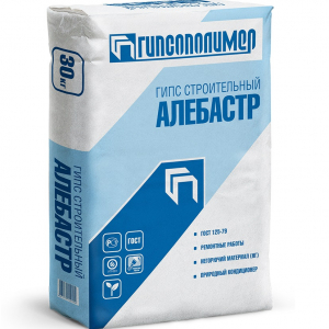 Алебастр  (5 кг)