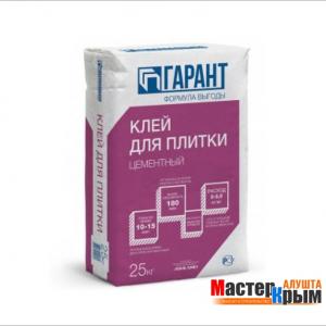 Клей для плитки Перфекта стартфикс (25кг)