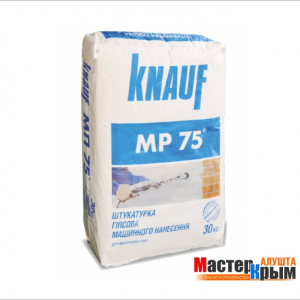 Штукатурка гипсовая машинного нанесения КНАУФ-МП 75 30 кг